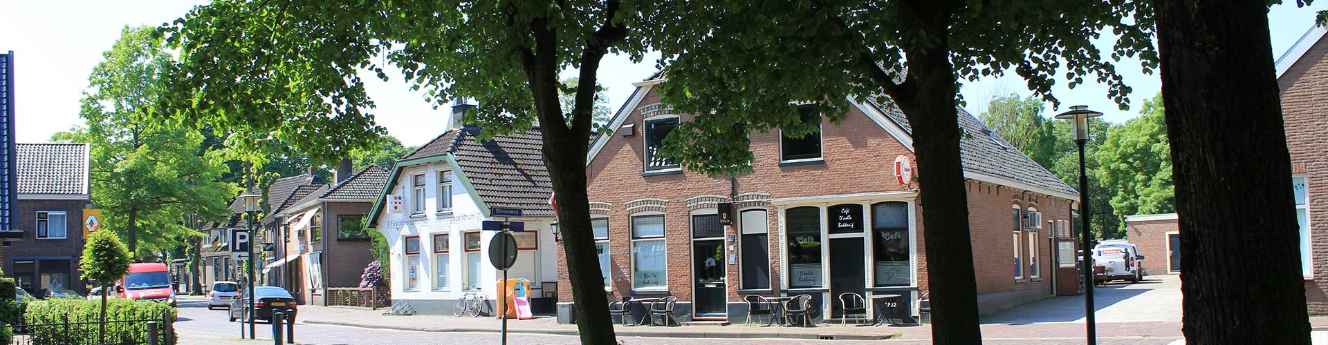Bruin Cafe D' Aolle Bakkerij