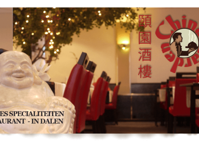 China Garden Dalen